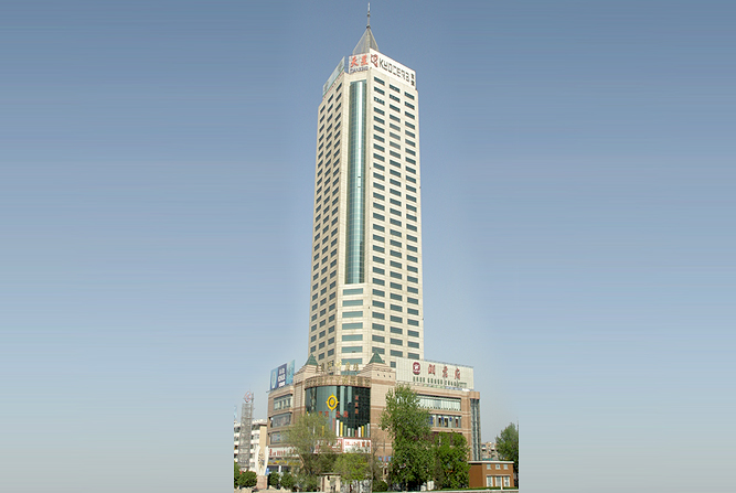 Tianjin Commercial Construction Development